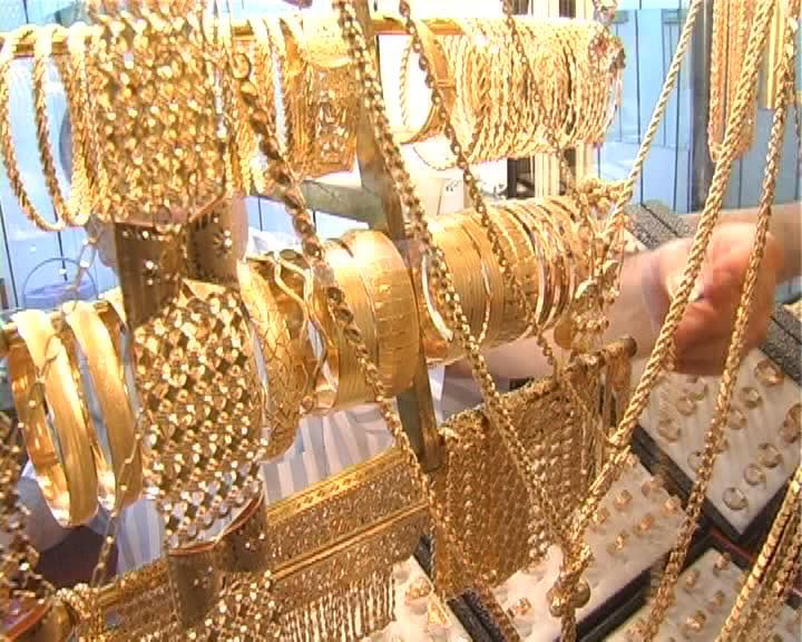 Altın Fiyatları Yükselecek Mi Gündem şanlıurfa Gazetesi