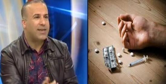 Urfa'daki Uyuşuturucu Tablosu Korkutuyor