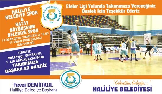 Haliliye Belediyesinden maçlara davet