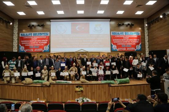 Çanakkale yarışmalarında ödüller, sahiplerini buldu