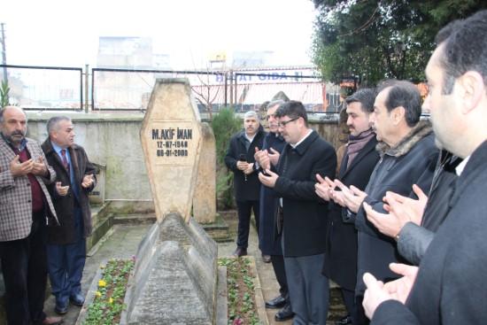 Coşkun: Mehmet Akif İnan'ı rahmetle anıyoruz