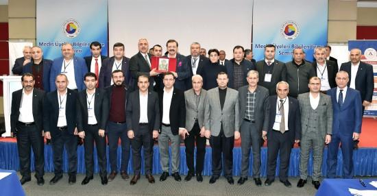Hisarcıklıoğlu, ŞUTSO meclis üyeleri ile bir araya geldi