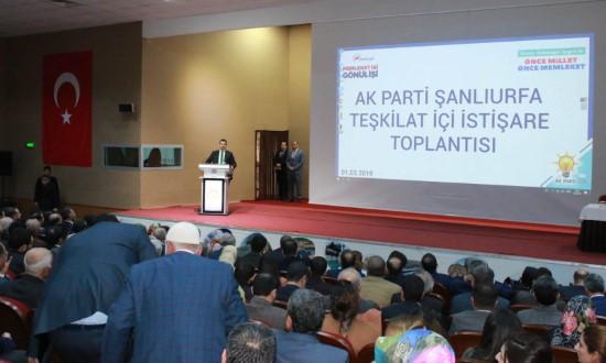 Ak Parti teşkilat içi istişare toplantısında buluştu
