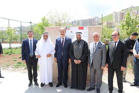 Vali Erin, Kuveyt Emiri'ne ve Kuveytlilere teşekkür etti
