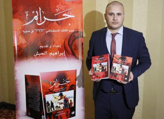 PYD/PKK'nın Suriye'deki zulmü kitaplaştırıldı