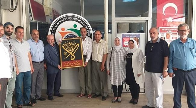 Suriyeli eğitimcilerden Gerem'e ziyaret