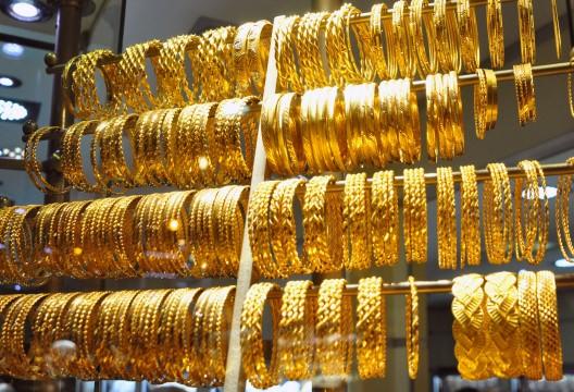 İranlı komutanın öldürülmesi altın fiyatlarını yükseltti