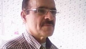 Vefat:İbrahim Halil Hakan